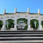 台湾旅行 故宮博物館 228記念館