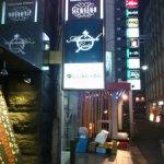 【グルメ】歌舞伎町で飲んだ締めに!二日酔い予防「しじみラーメン」
