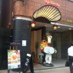 【新橋グルメ】ジャズも楽しめるイタリアンカフェ「コットンクラブ」