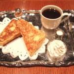 【新宿グルメ】とろふわのフレンチトースト「CAFE AALIYA」