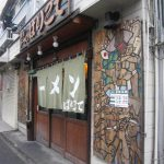 【中野グルメ】本格博多ラーメンのアットホームなお店「ばりこて」