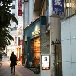 【ヘアスタイル】高円寺の「MENOS」さんで合同撮影会【美容師】