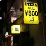 【グルメ】自家製ピザ窯で焼き上げるALL500円のピザ「cona」