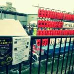 【中野】記念すべき第一回開催!豪華生演奏で盆踊り大会