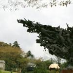 【箱根】散策しながら自然と芸術を楽しめる「彫刻の森美術館」