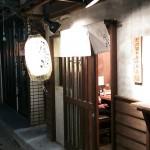 【中野グルメ】隠れた名店!鮮度にこだわった本格焼き鳥店「虎忠」