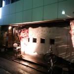 【中野グルメ】飲み会におススメ!コスパのいい焼き鳥屋「とり花」