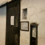 【中野グルメ】こだわりの和食が食べれる古民家改装居酒屋「円らく」