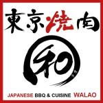 【海外グルメ】ラオスで食べれる日本産の日本食「東京焼肉和ラオ」