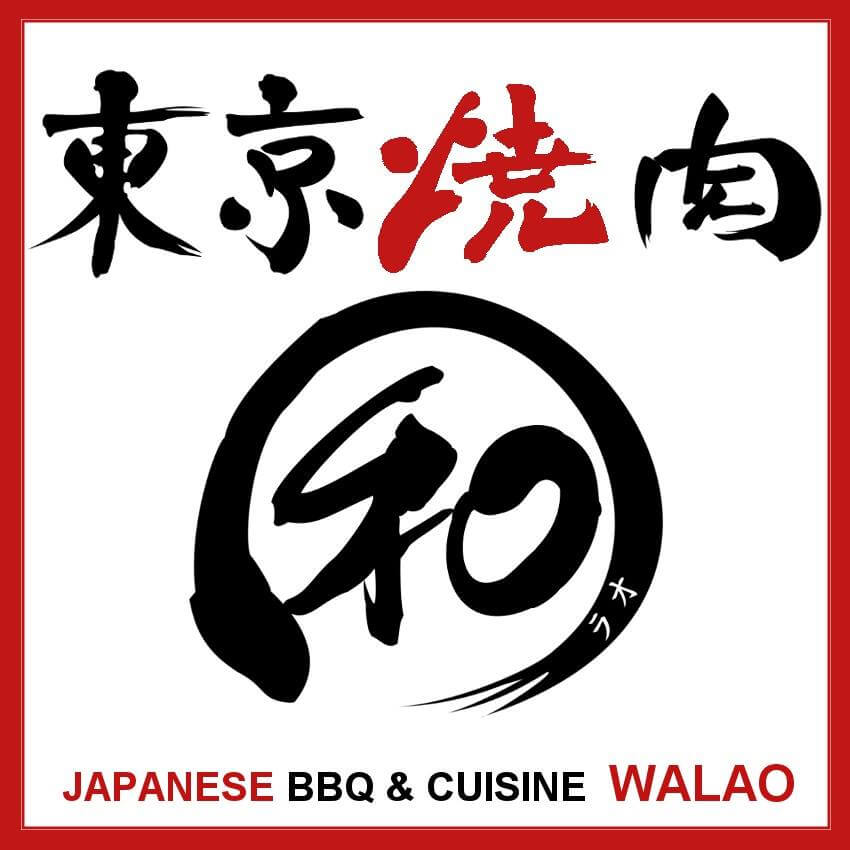 ラオス 東京焼肉 和ラオ