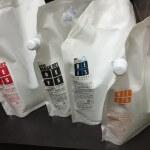 【美容師】カラーやパーマをする時に使う処理剤「Jbees」