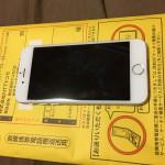 【日常】iPhone水没でドコモの保証サービスを利用!対応早い!