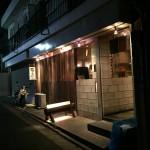 【東中野グルメ】おしゃれな雰囲気で女性にも人気!隠れ家居酒屋「猿工房」