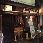 【中野グルメ】地酒から珍酒まで種類豊富な日本酒が楽しめる「常笑」