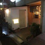 【中野グルメ】山形の郷土料理に山形の地酒!隠れ人気店「コアラ」