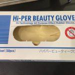 【手荒れ美容師必見】元手荒れシャンプーマンが教える手袋シャンプー5つのコツ