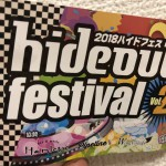 BAR「hide out」 FESTIVAL【中野】