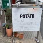 中野に新しい美容室potatoができますよ