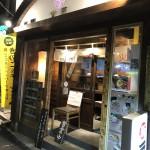 中野の新しいラーメン屋「火華」