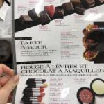 今年も行ってきました。チョコレートパラダイス☆