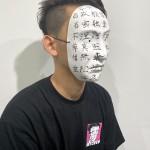 アップバングがコツ、外国人風メンズスタイル【comaカット】